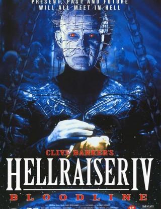 hellraiser-4-poster